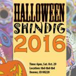 Invite 2016-V3